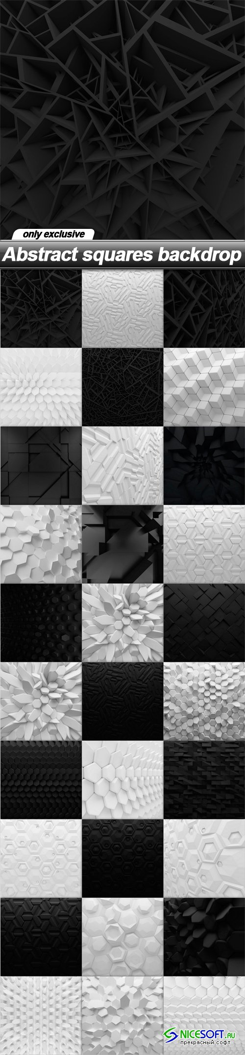 Abstract squares backdrop