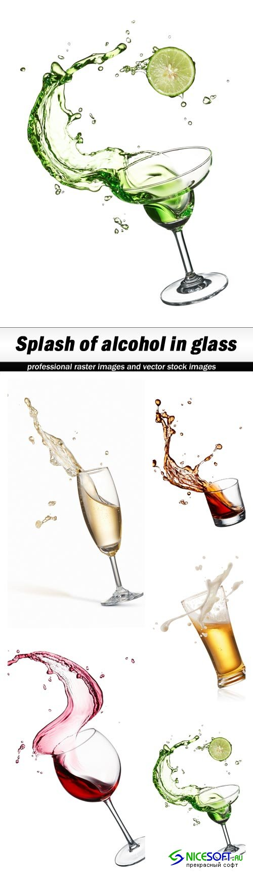 Splash of alcohol in glass - 5 UHQ JPEG