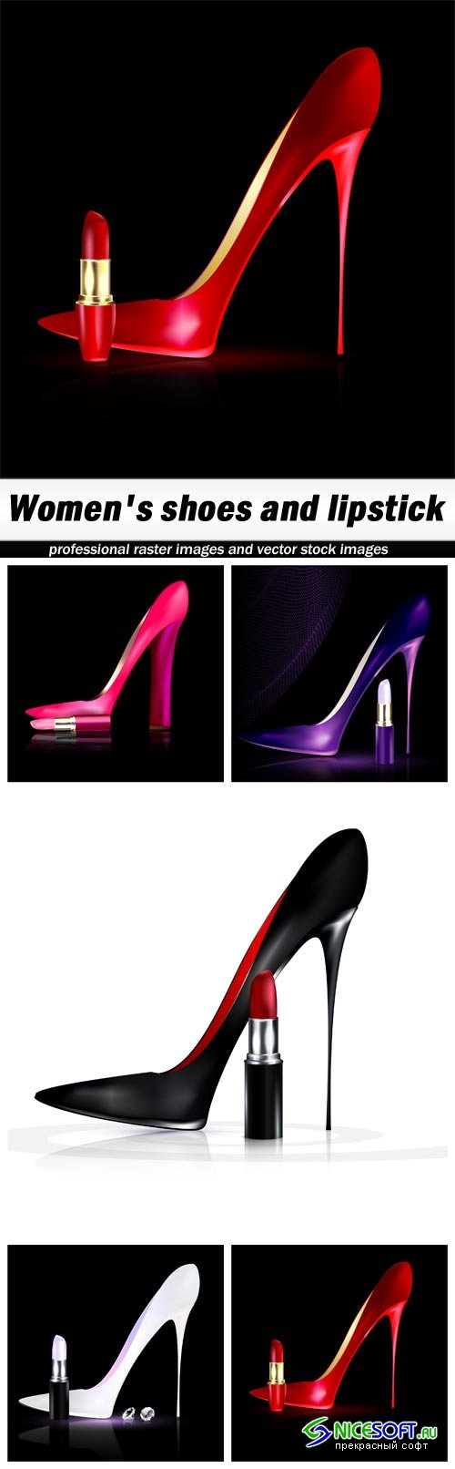 Women's shoes and lipstick - 5 EPS