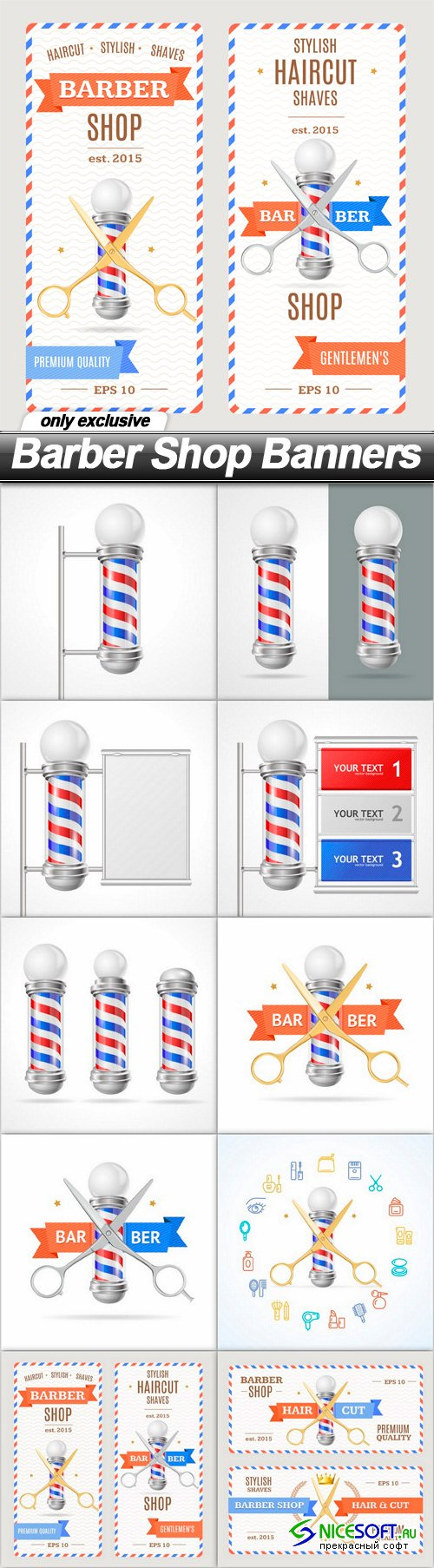 Barber Shop Banners