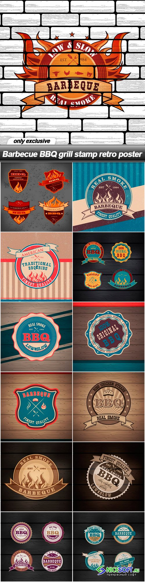 Barbecue BBQ grill stamp retro poster
