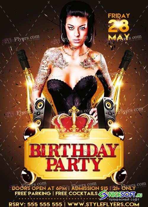 Birthday Party PSD V16 Flyer Template