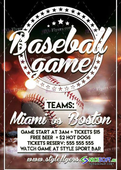 Baseball PSD V13 Flyer Template
