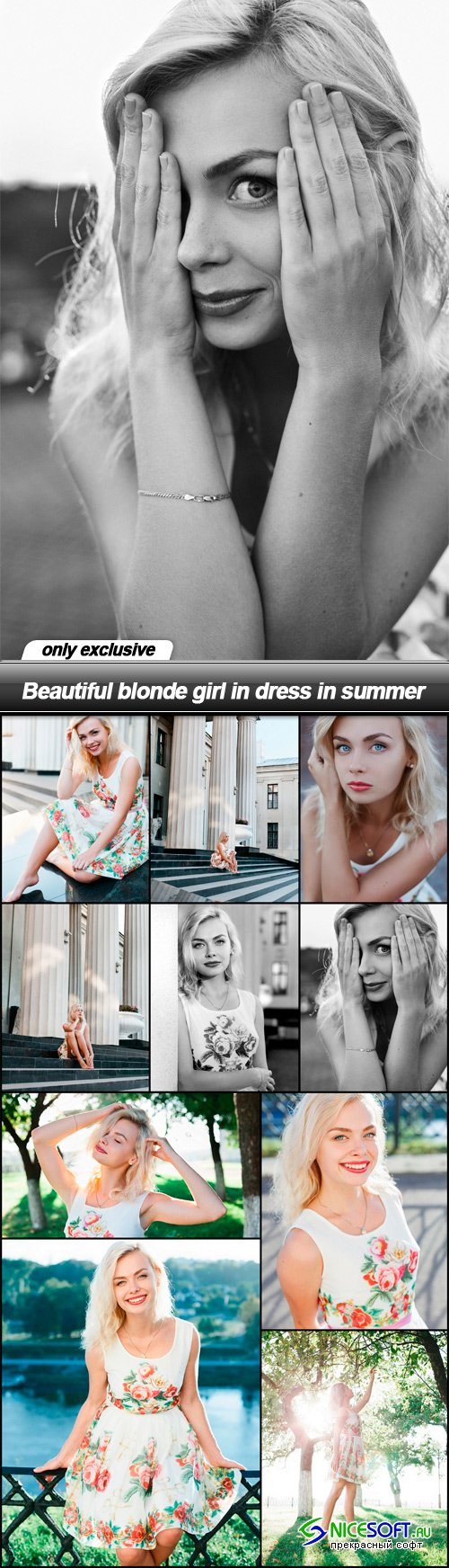 Beautiful blonde girl in dress in summer