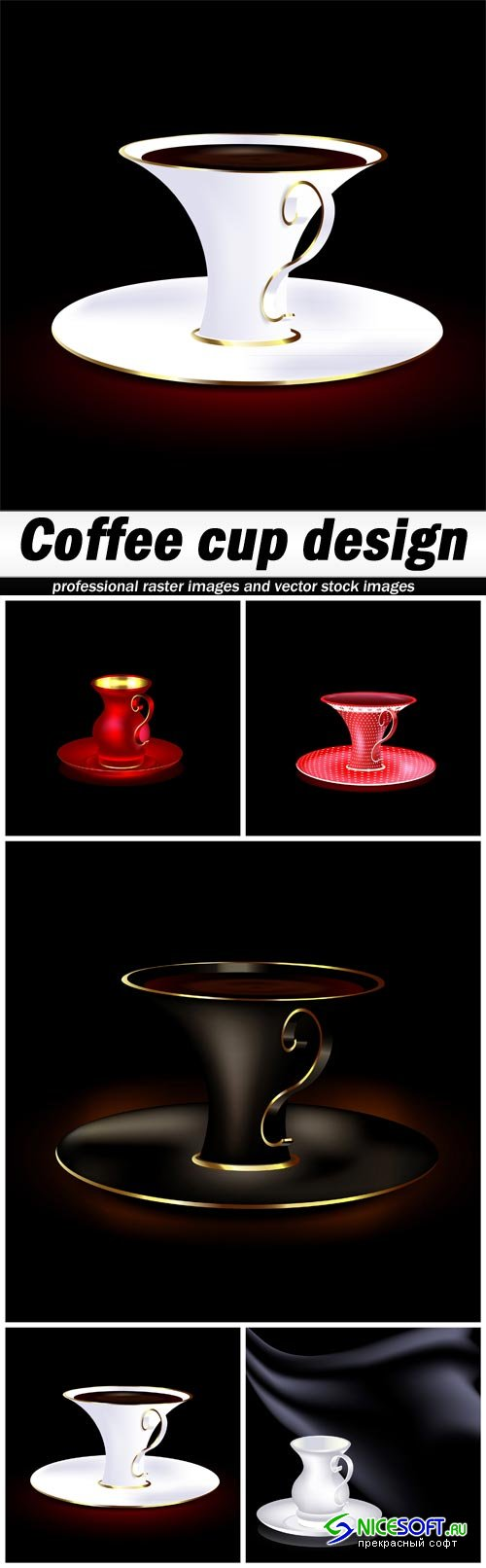 Coffee cup design - 5 EPS