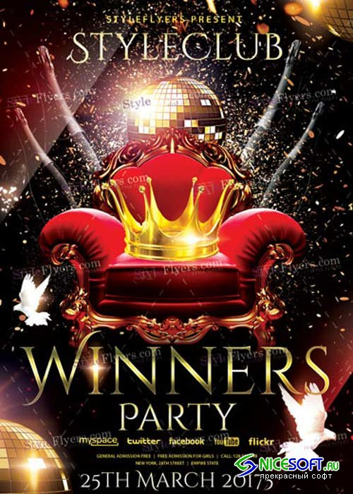 Winners Night V8 PSD Flyer Template