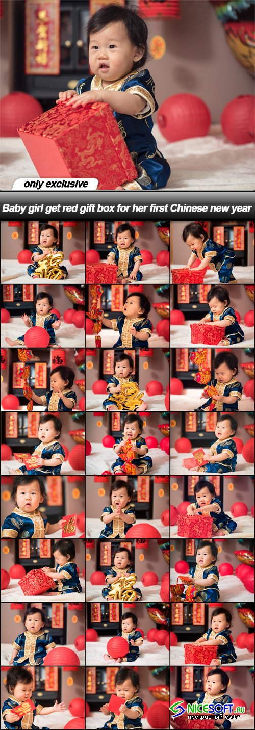 Baby girl get red gift box for her first Chinese new year