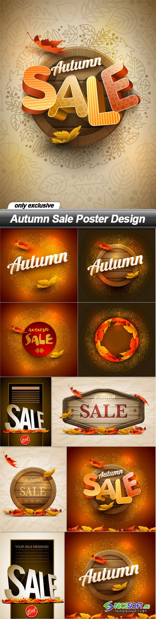 Autumn Sale Poster Design
