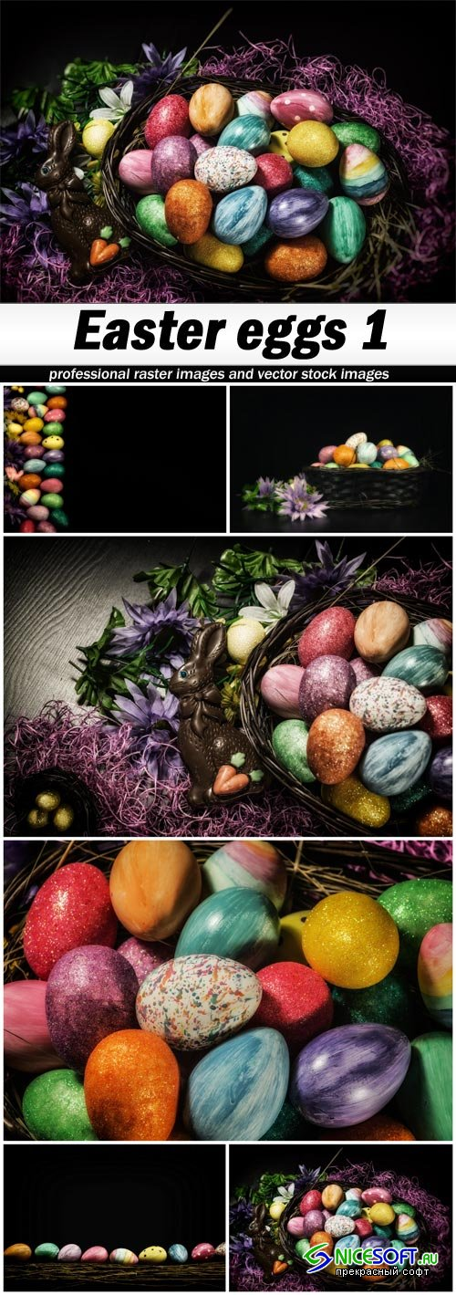 Easter eggs 1 - 6 UHQ JPEG