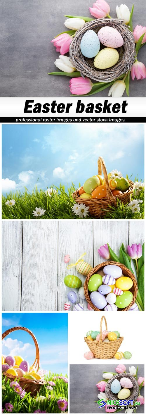 Easter basket - 5 UHQ JPEG
