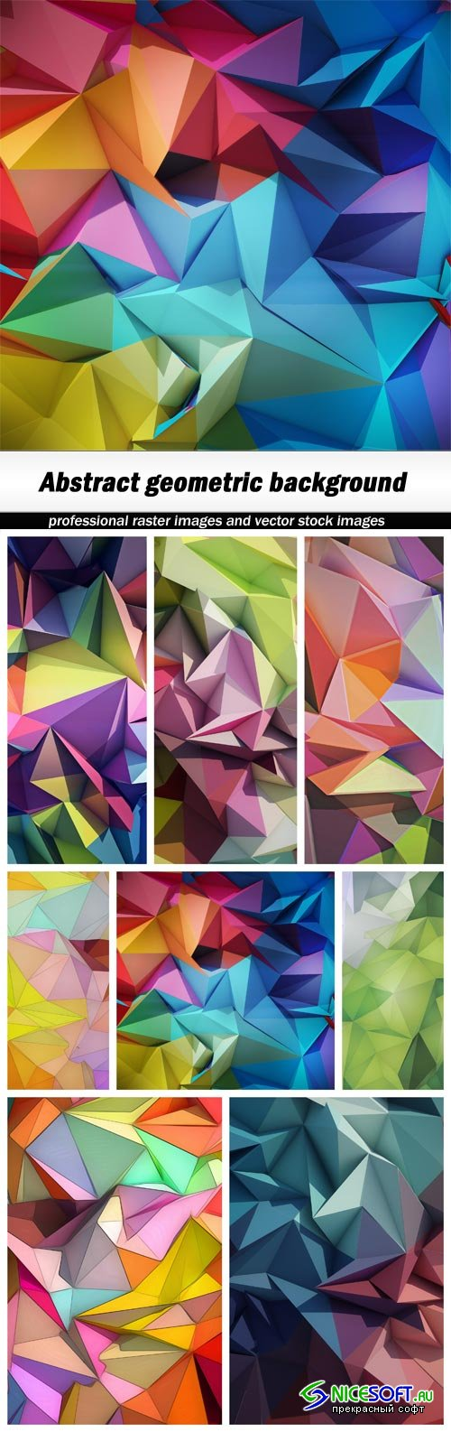Abstract geometric background - 8 UHQ JPEG