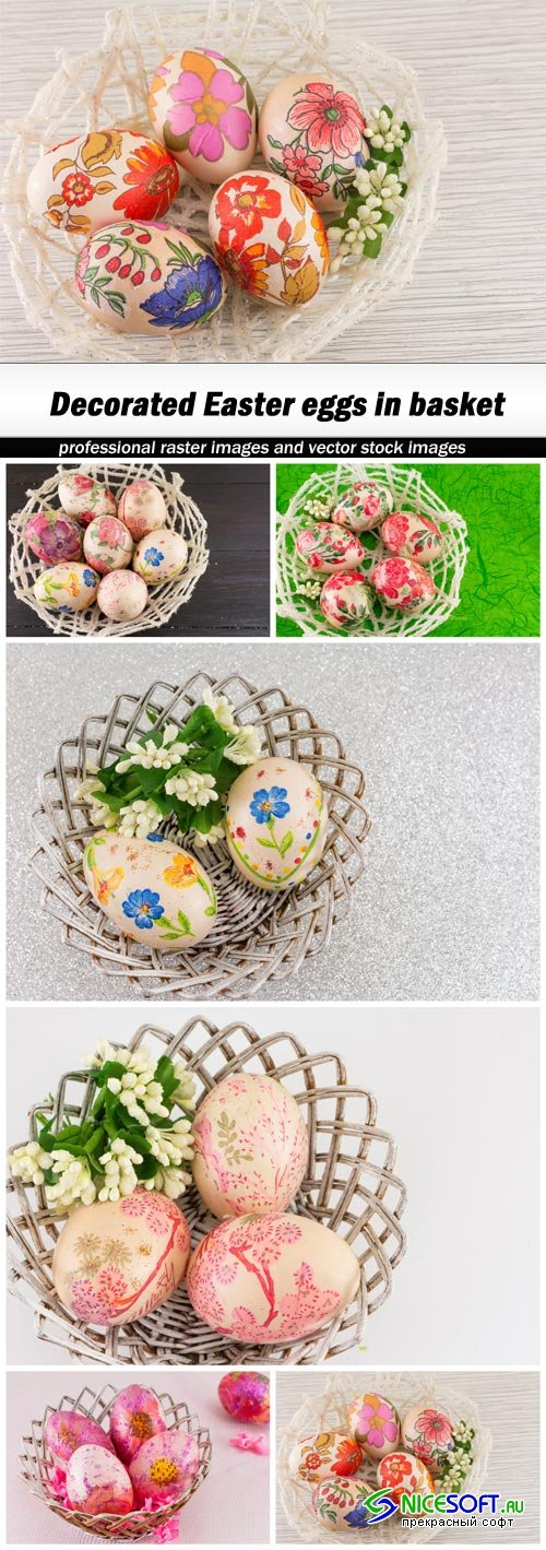 Decorated Easter eggs in basket - 6 UHQ JPEG