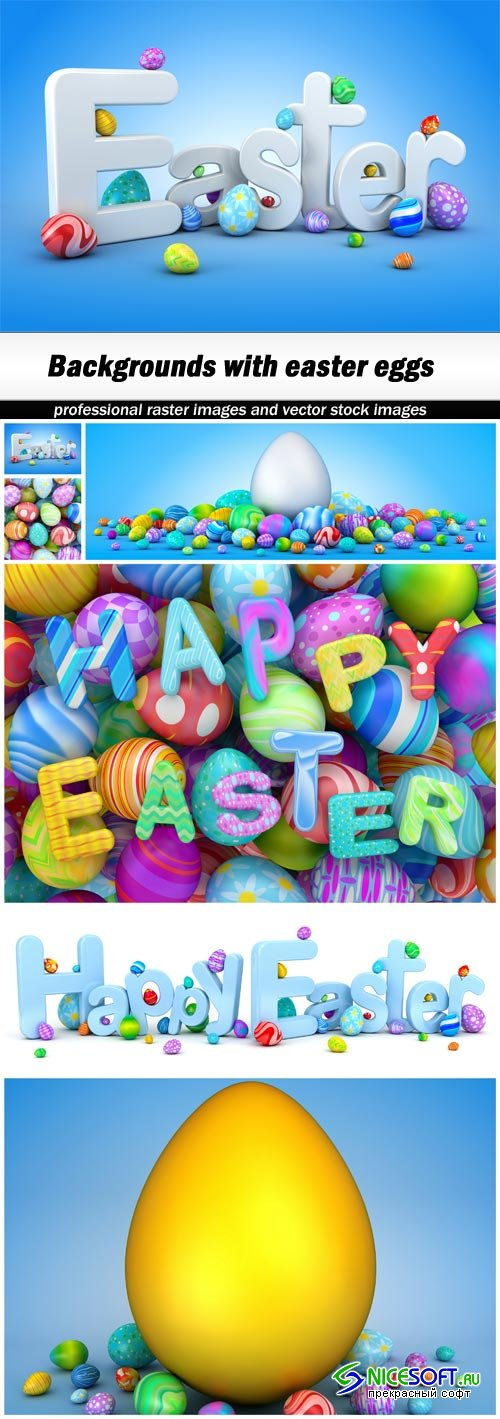 Backgrounds with easter eggs - 6 UHQ JPEG