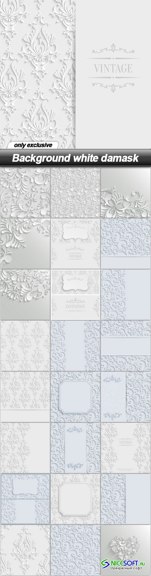 Background white damask