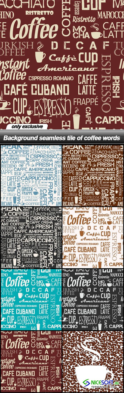 Background seamless tile of coffee words