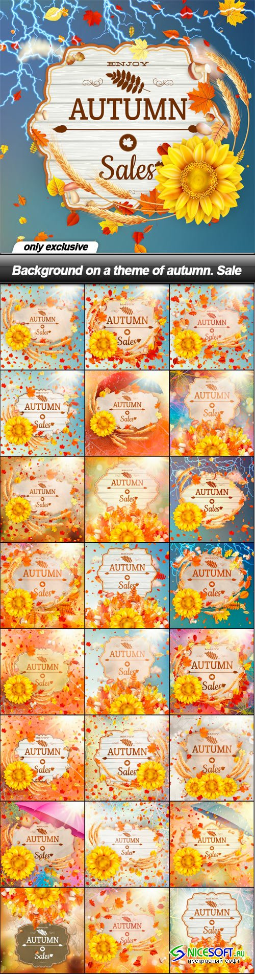 Background on a theme of autumn. Sale