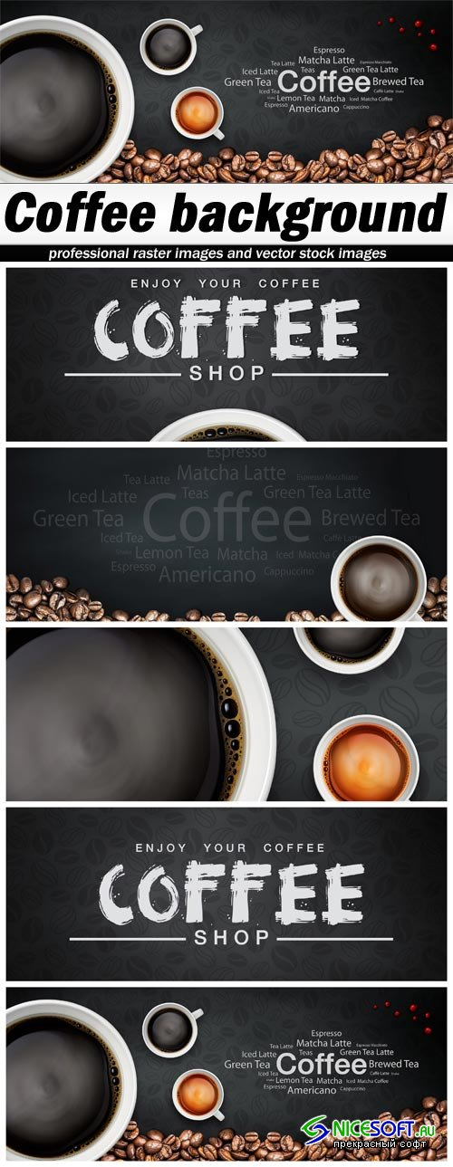 Coffee background - 5 UHQ JPEG