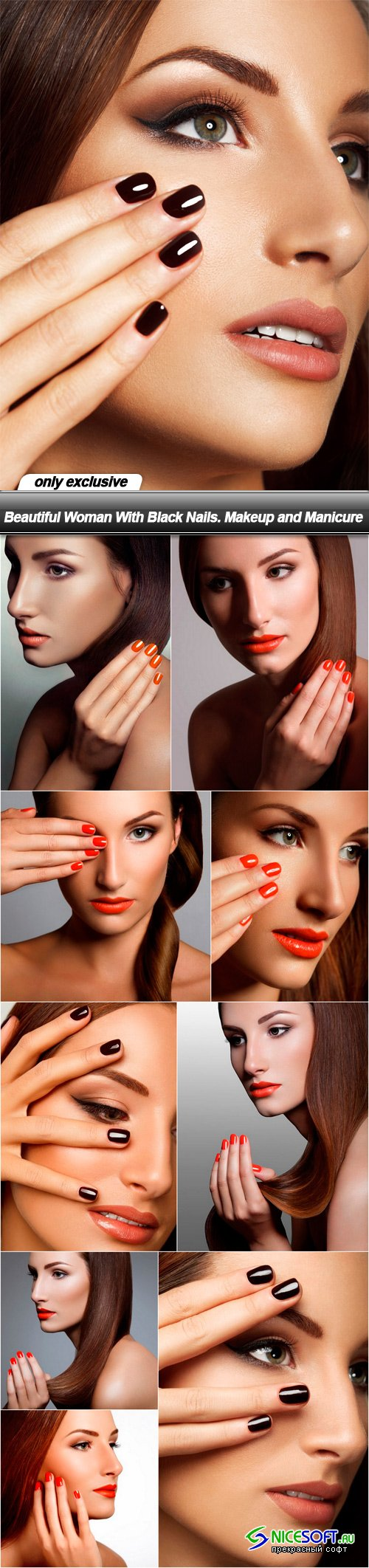 Beautiful Woman With Black Nails. Makeup and Manicure