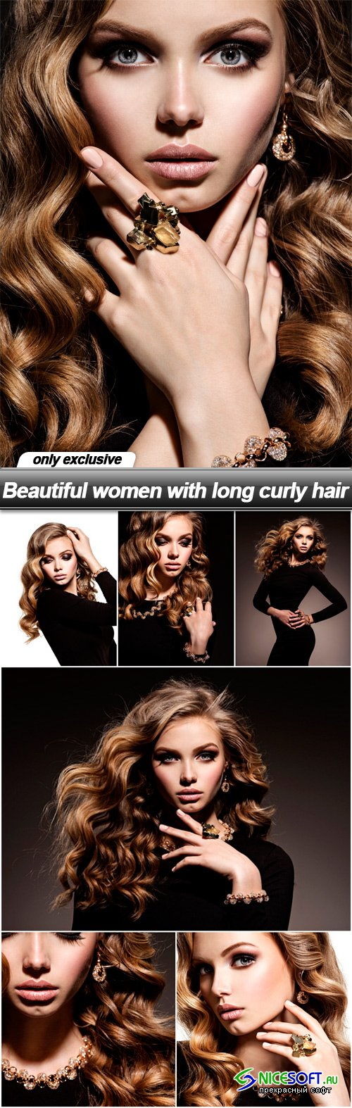 Beautiful women with long curly hair