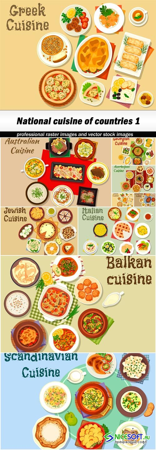 National cuisine of countries 1 - 9 EPS