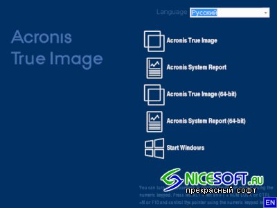 Acronis True Image 2017 Build 8041 BootCD (2017)