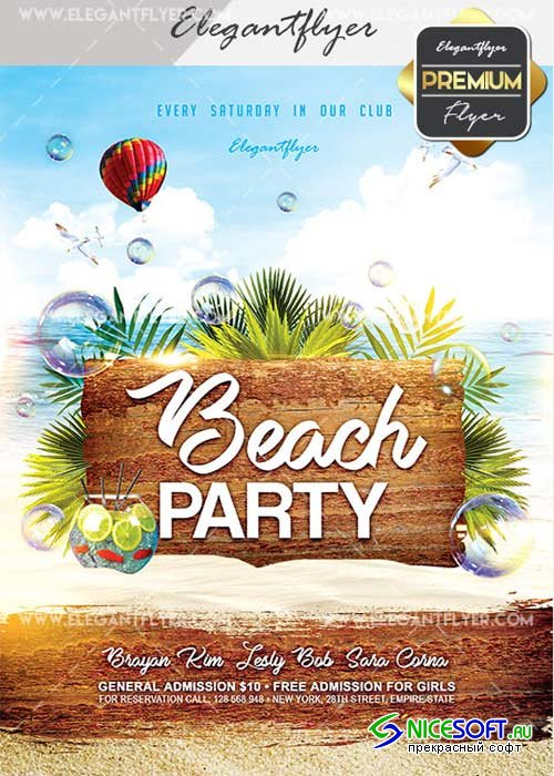 Beach Party V32 Flyer PSD Template + Facebook Cover
