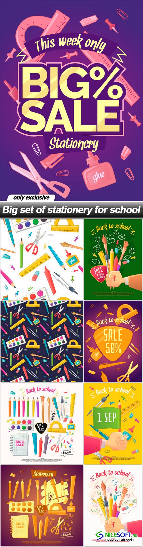 Big set of stationery for school