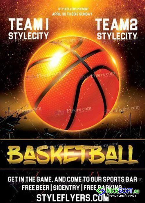 BasketBall V37 PSD Flyer Template