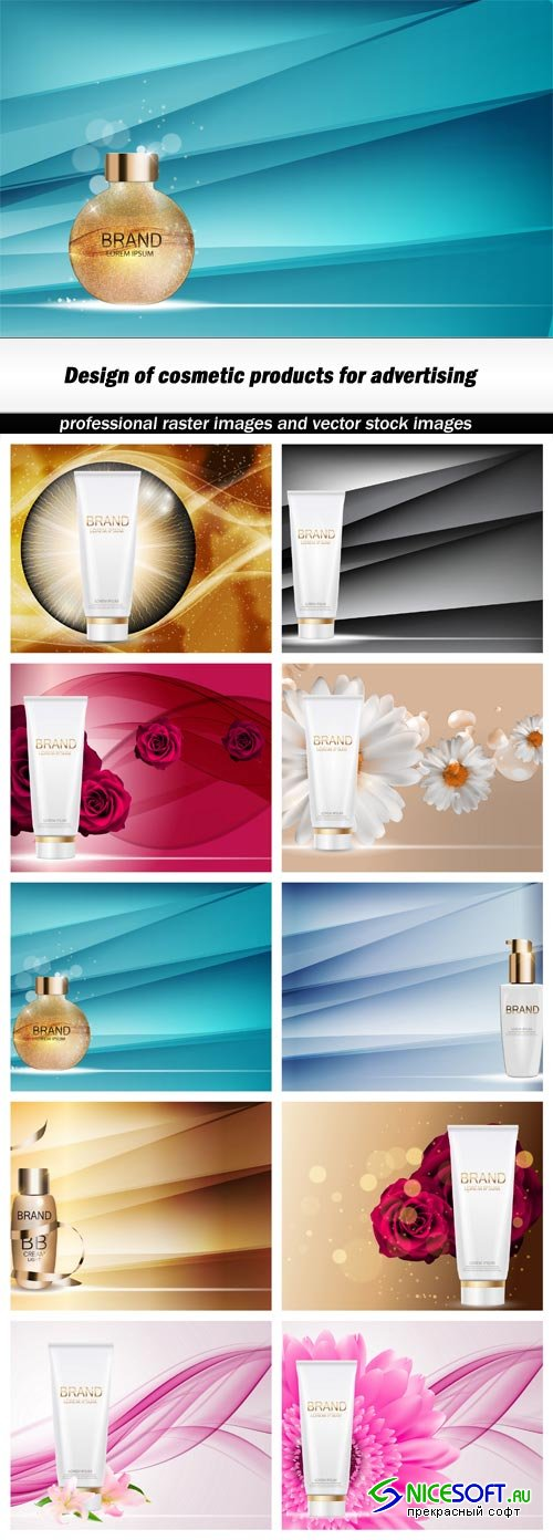 Design of cosmetic products for advertising - 10 EPS