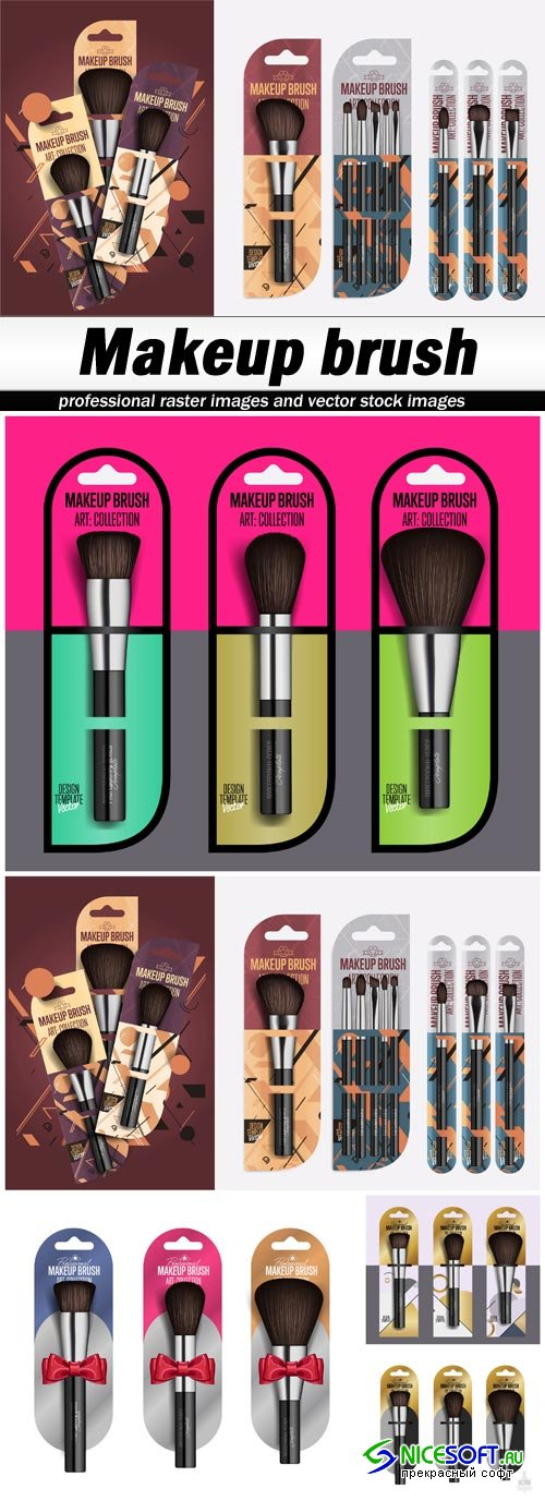 Makeup brush - 5 EPS