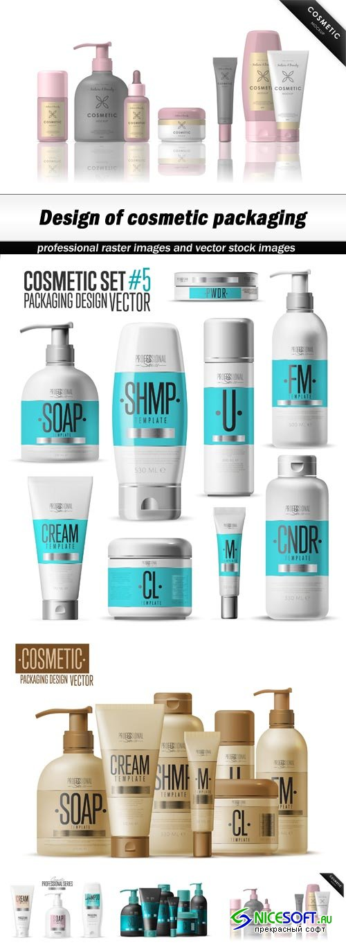Design of cosmetic packaging - 5 EPS