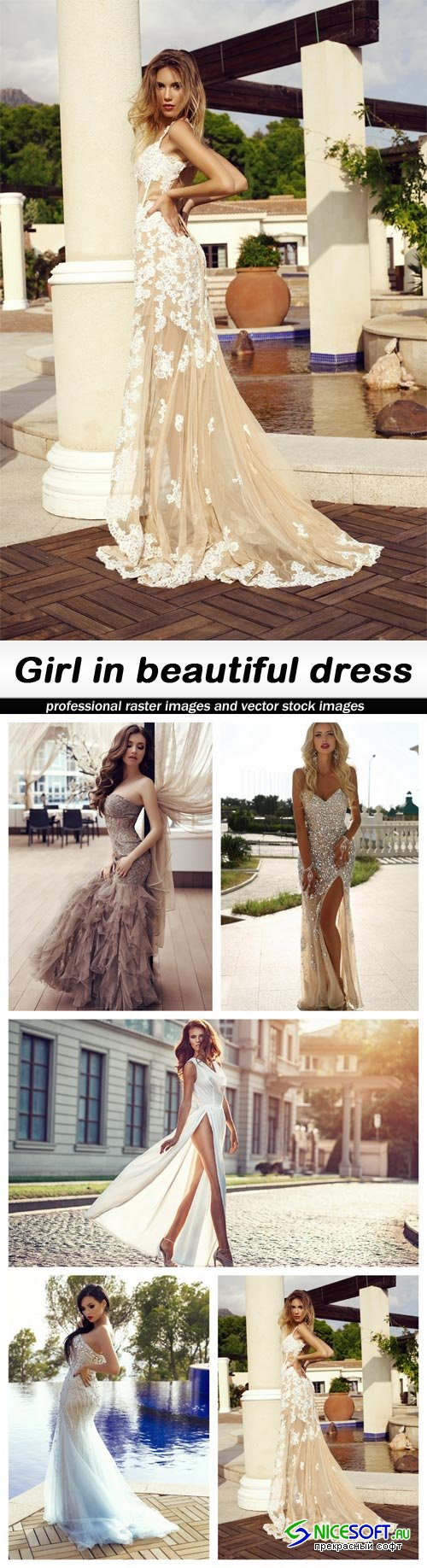 Girl in beautiful dress - 5 UHQ JPEG