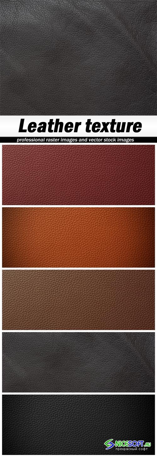 Leather texture - 5 UHQ JPEG