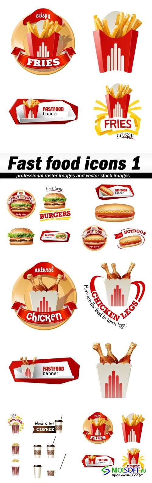 Fast food icons 1 - 5 EPS