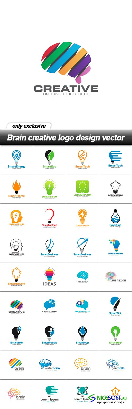 Brain creative logo design vector