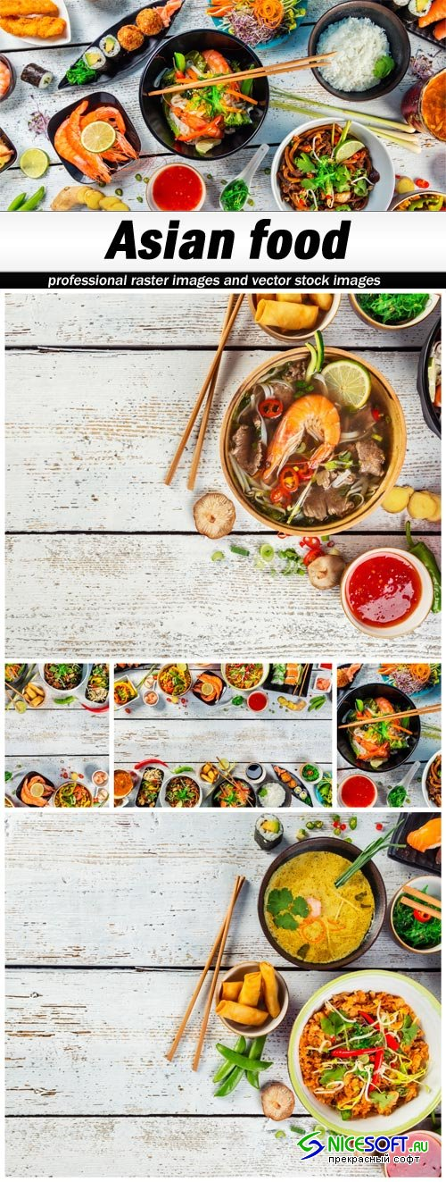 Asian food - 5 UHQ JPEG
