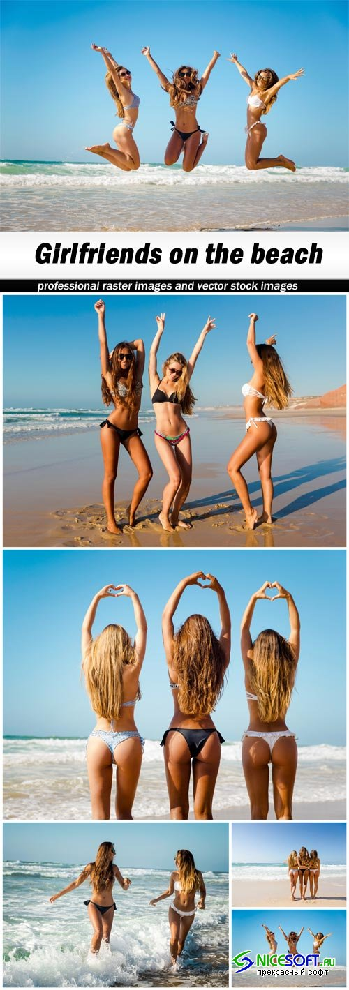 Girlfriends on the beach - 5 UHQ JPEG