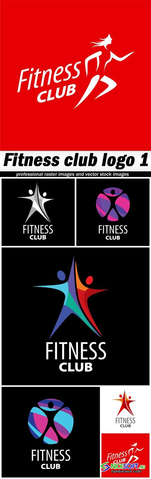 Fitness club logo 1 - 6 EPS