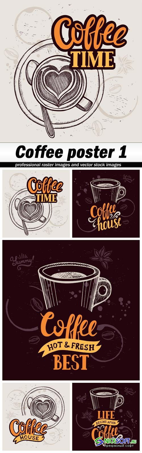 Coffee poster 1 - 5 EPS
