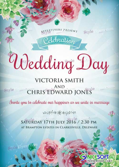 Wedding V45 PSD Flyer Template