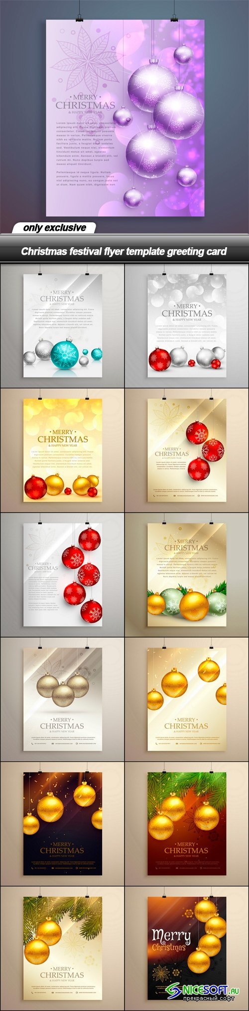 Christmas festival flyer template greeting card