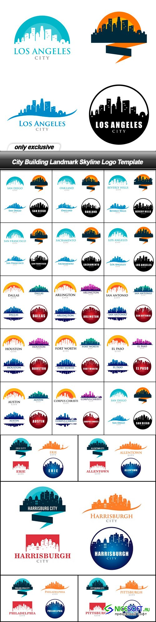 City Building Landmark Skyline Logo Template