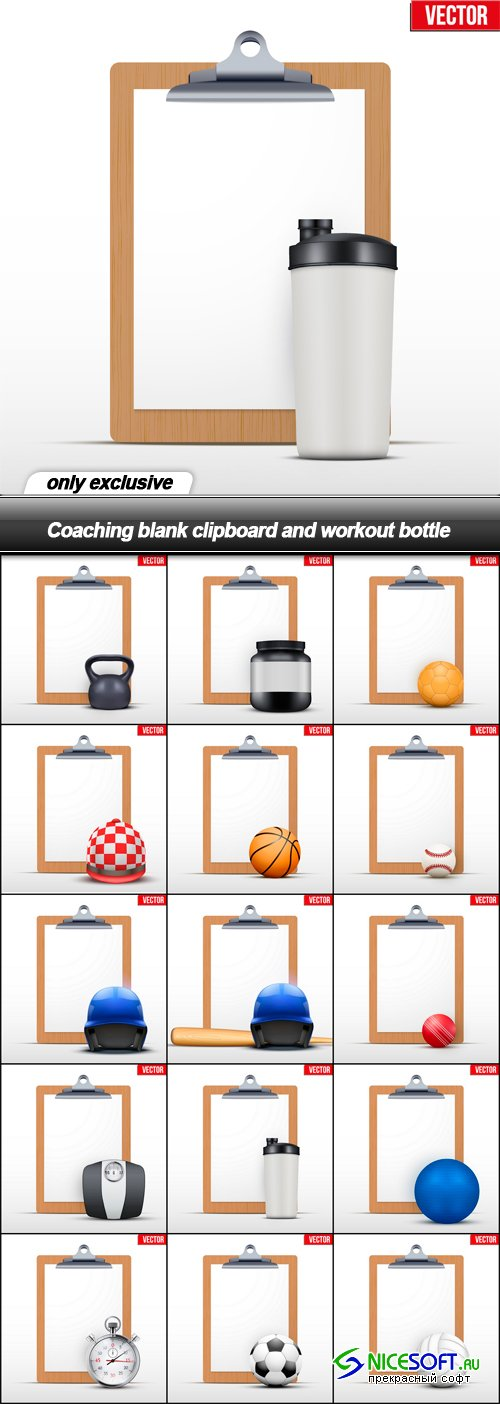 Coaching blank clipboard and workout bottle