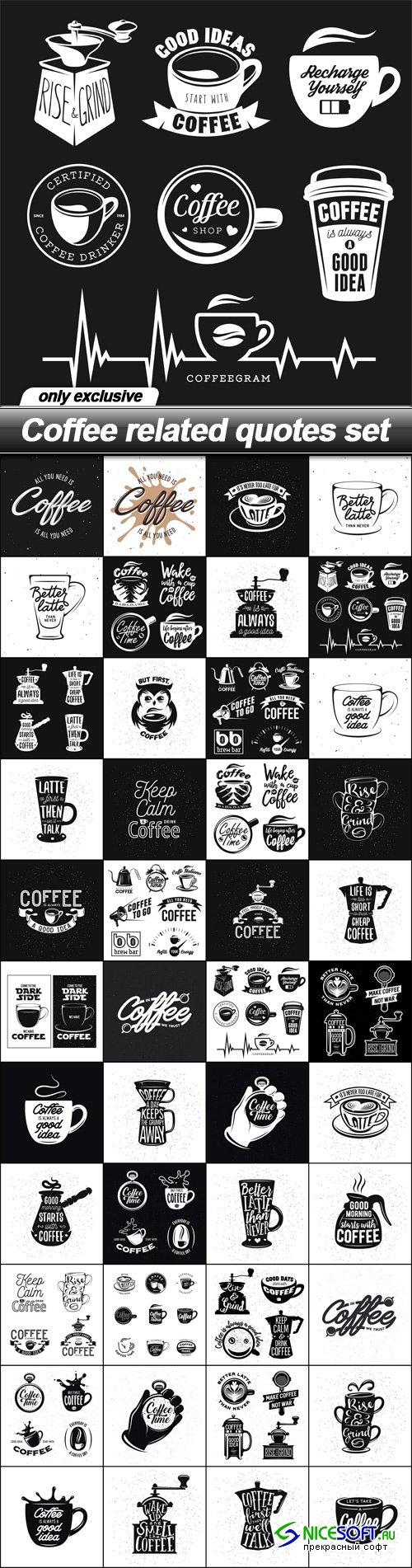 Coffee related quotes set