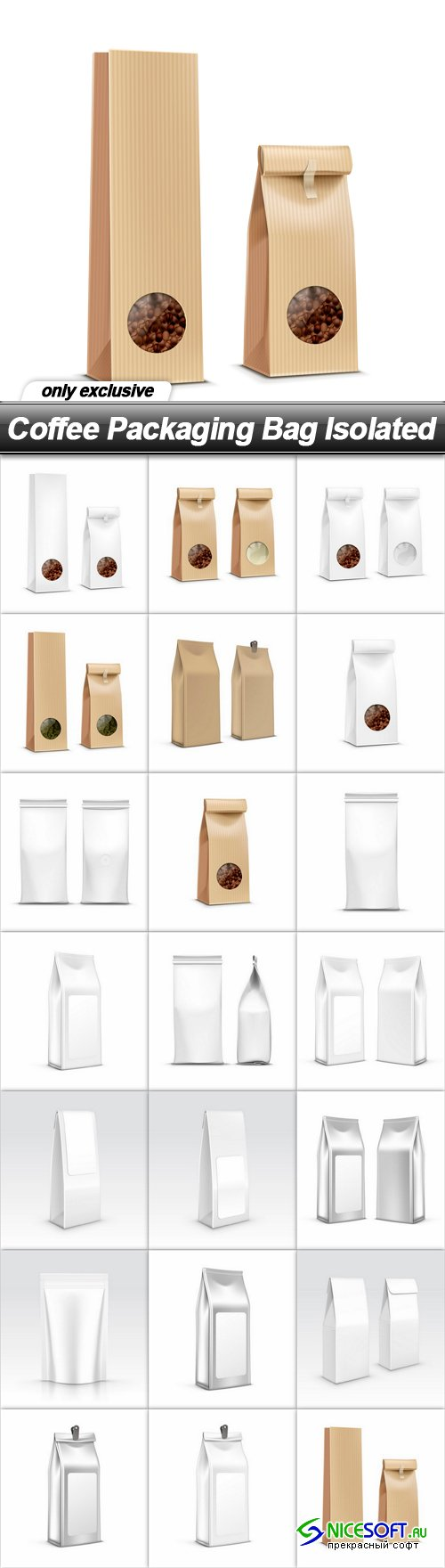 Coffee Packaging Bag Isolated