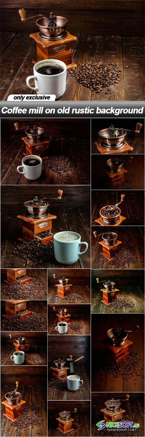 Coffee mill on old rustic background