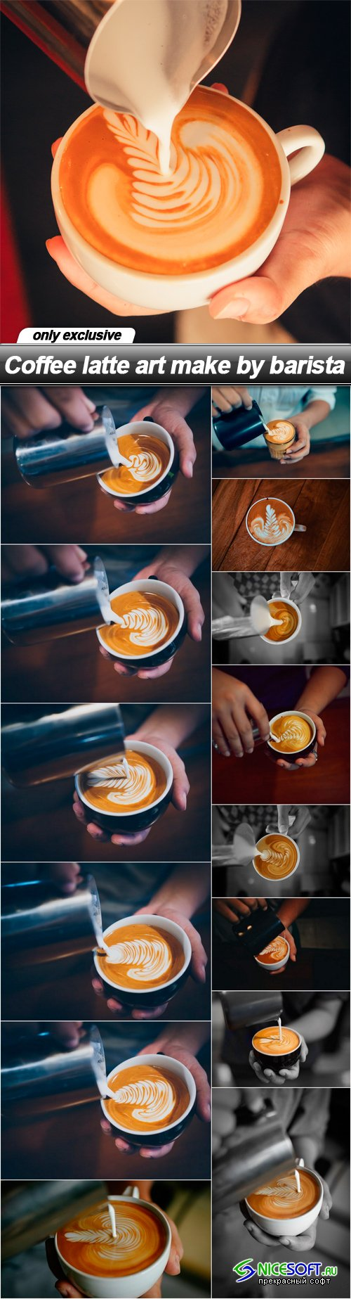 Coffee latte art make by barista