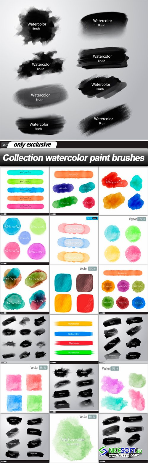 Collection watercolor paint brushes