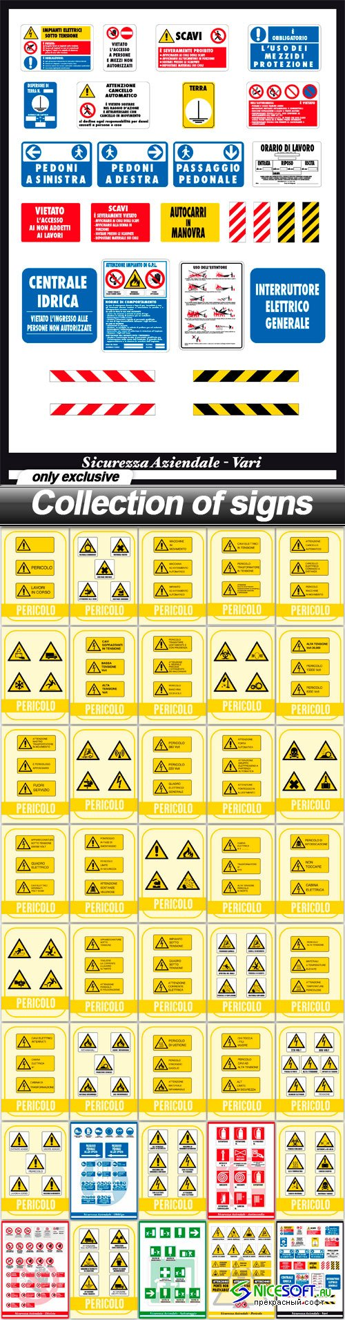 Collection of signs