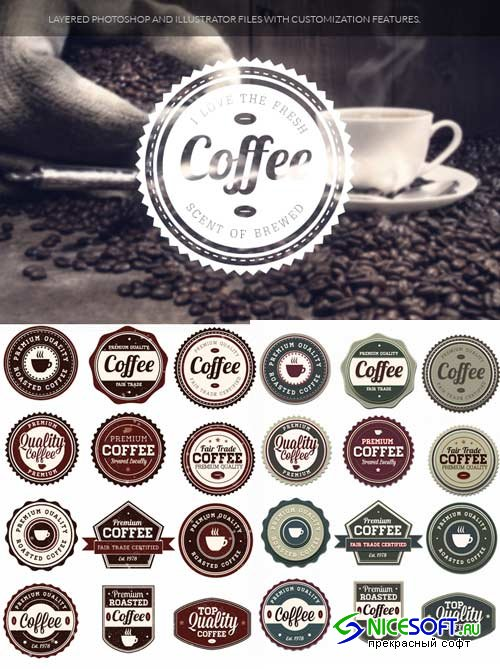 Superpremium badges bundle - Coffee set 1